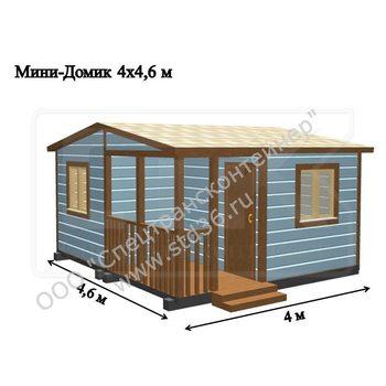 Модульный дом МД-01 4000*4800*2600