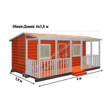 Модульный дом МД-13 6000*4800*2600