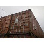 Контейнеры морские Б/У купить Воронеж  в Липецке, контейнер в Белгороде, контейнер купить в Тамбове,  в Курске. есть доставка и самовывоз. по доступным ценам